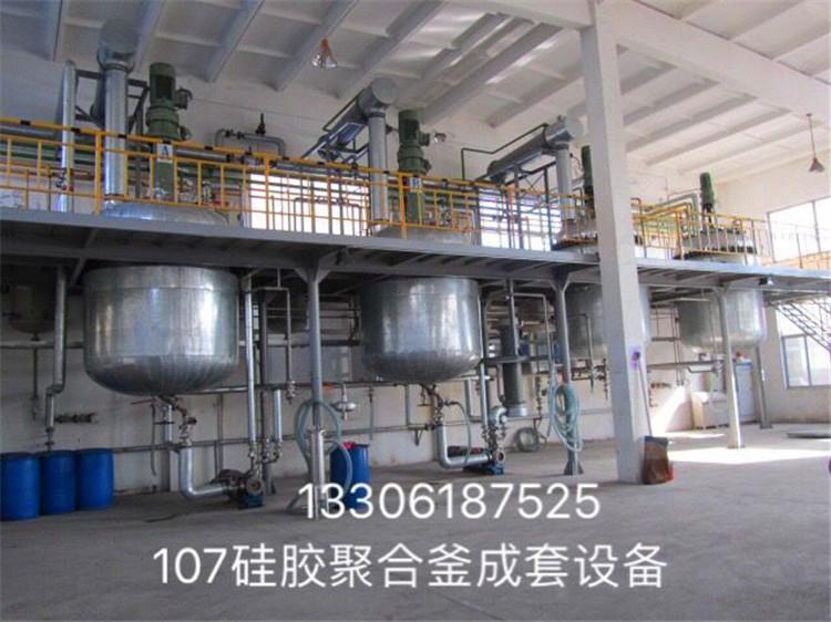 水性聚氨酯聚合釜厂